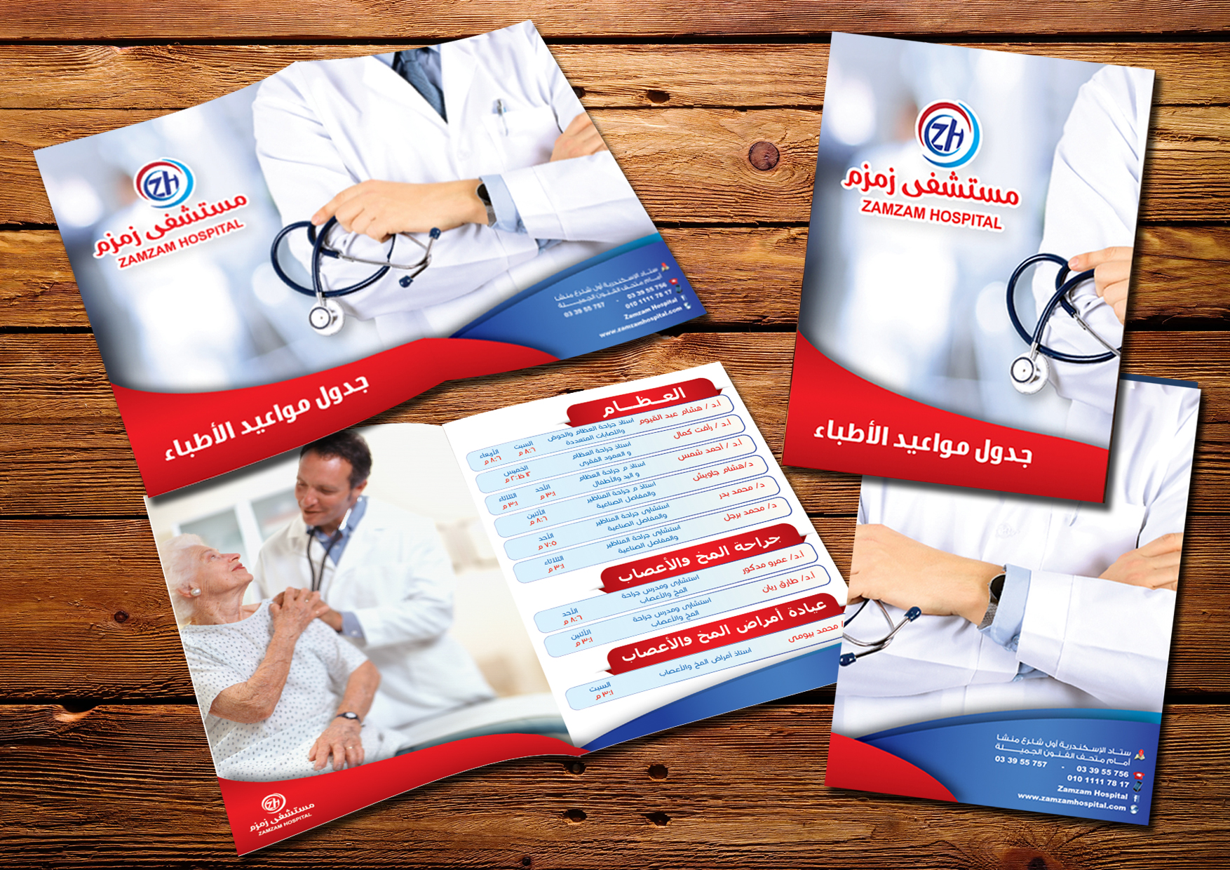 Printing booklet